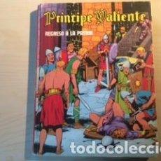Cómics: PRÍNCIPE VALIENTE HÉROES DEL COMIC TOMO IV. Lote 159746014