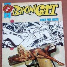 Cómics: CÓMIC BIKINICAT - BIKINI CAT. Lote 161926986