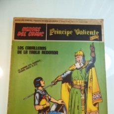 Cómics: PRÍNCIPE VALIENTE. LOS CABALLEROS DE LA TABLA REDONDA. BURU LAN COMICS. TOMO 1. FASCÍCULO 1. 1972. Lote 286553623
