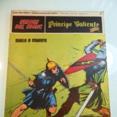 Cómics: PRÍNCIPE VALIENTE. DUELO A MUERTE. BURU LAN COMICS. TOMO 1. FASCÍCULO 3. 1972. Lote 286553658