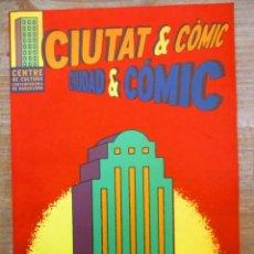 Cómics: CIUDAD Y COMIC / CIUTAT I COMIC / CENTRO CULTURAL COMTEMPORANEO . Lote 162079626
