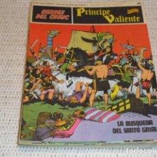 Comics : PRINCIPE VALIENTE - 18 FASCICULOS -. Lote 162488658