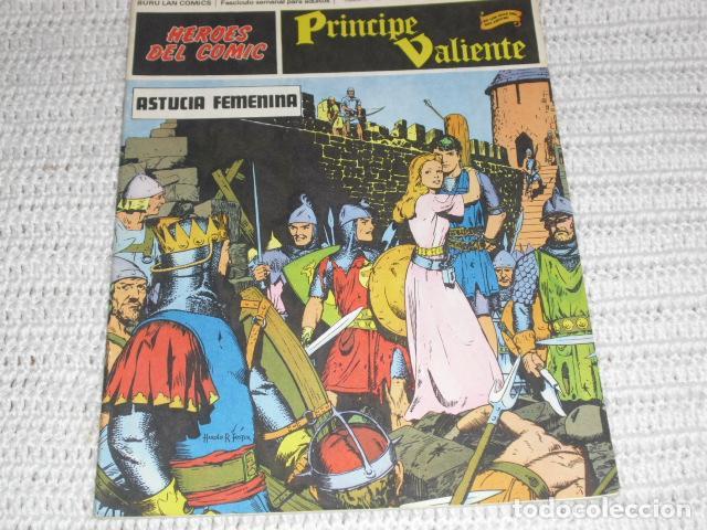 Cómics: PRINCIPE VALIENTE - 18 FASCICULOS - - Foto 12 - 162488658