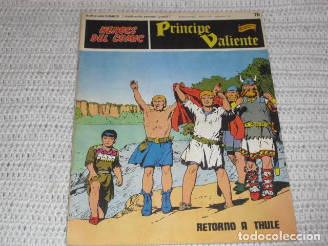 Cómics: PRINCIPE VALIENTE - 18 FASCICULOS - - Foto 17 - 162488658