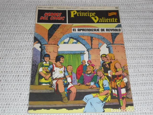 Cómics: PRINCIPE VALIENTE - 18 FASCICULOS - - Foto 19 - 162488658
