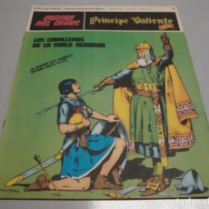 Cómics: HEROES DEL COMIC, PRINCIPE VALIENTE Nº 1, EDITORIAL BURULAN. Lote 163605898