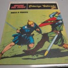 Cómics: HEROES DEL COMIC, PRINCIPE VALIENTE Nº 3, EDITORIAL BURULANR. Lote 163606066