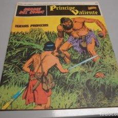Cómics: HEROES DEL COMIC, PRINCIPE VALIENTE Nº 17, EDITORIAL BURULAN. Lote 163606618