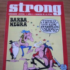 Cómics: STRONG - NÚMERO 16. Lote 165246718