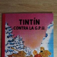 Cómics: TINTÍN CONTRA LA G.P.U.-PASTICHE APÓCRIFO-PRIMERA EDICIÓN-AÑO 2016.CASTELLANO.NUEVO.MUY DIFÍCIL.. Lote 165798026