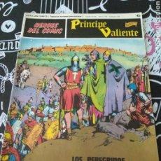 Cómics: HEROES DEL COMIC. PRINCIPE VALIENTE. NUMERO 45 DEL TOMO 4.BURU LAN COMICS. Lote 165997804