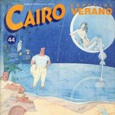 Cómics: CAIRO - NÚMERO 44. Lote 166265946