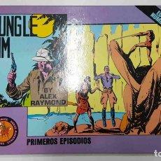 Cómics: ESEUVE ART COMICS: JUNGLE JIM BY ALEX RAYMOND. PRIMEROS EPISODIOS, EJEMPLAR NUMERO 908 DE 1000 E.... Lote 165697686