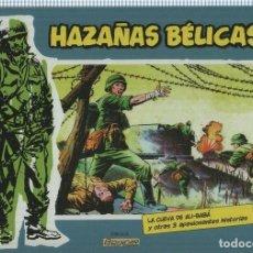 Cómics: PLANETA: HAZAÑAS BELICAS VOLUMEN 05: LA CUEVA DE ALI BABA. Lote 165698017