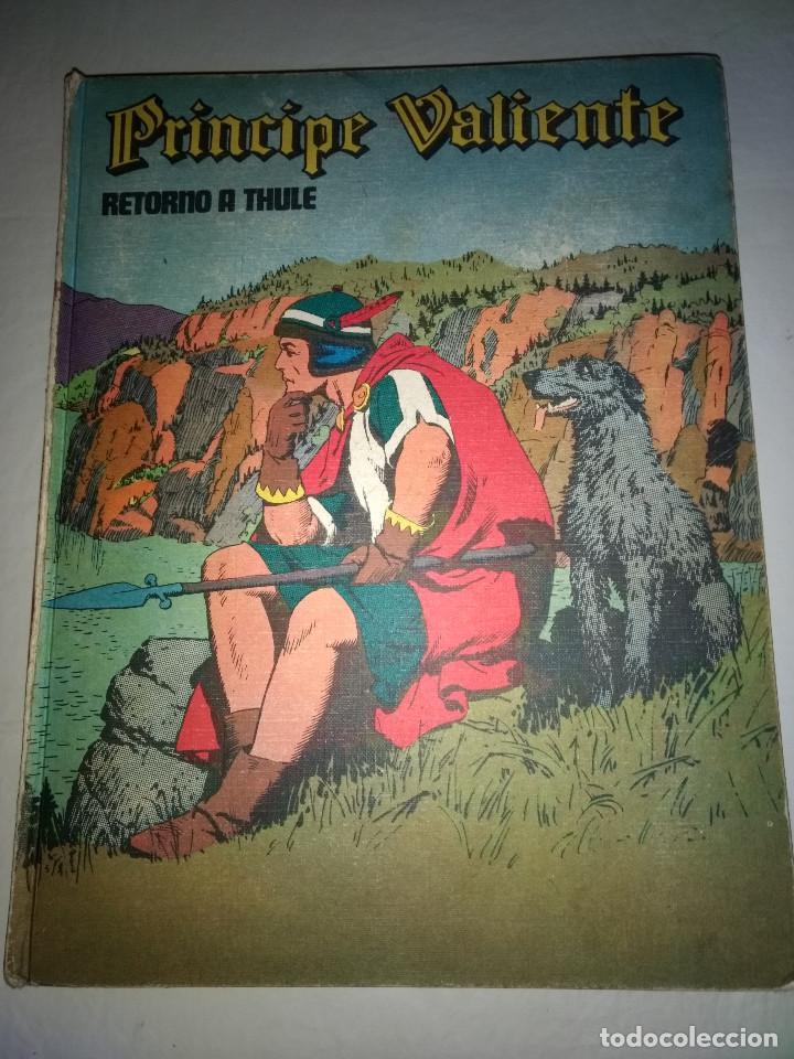 TOMO PRINCIPE VALIENTE Nº7 BURU-LAN AÑOS 70 (Tebeos y Comics - Buru-Lan - Principe Valiente)