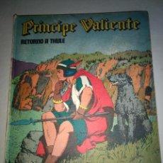 Cómics: TOMO PRINCIPE VALIENTE Nº7 BURU-LAN AÑOS 70. Lote 167174384