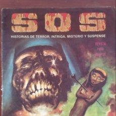 Cómics: SOS. HISTORIAS DE TERROR INTRIGA MISTERIO Y SUSPENSE 56. Lote 167802177