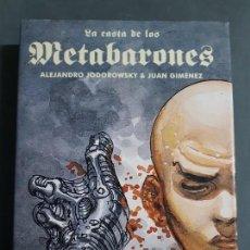 Cómics: LA CASTA DE LOS METABARONES INTEGRAL ESTADO MUY BUENO MIRE MAS ARTICULOS. Lote 168404744