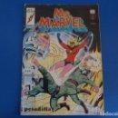 Cómics: CÓMIC DE MS. MARVEL AÑO 1978 Nº 4 DE MUNDI COMICS LOTE 14 BIS. Lote 168756489