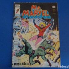 Comics - CÓMIC DE MS. MARVEL AÑO 1978 Nº 4 DE MUNDI COMICS LOTE 14 BIS - 168756489