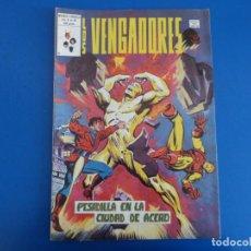 Comics - CÓMIC DE LOS VENGADORES AÑO 1974 Nº 45 DE MUNDI COMICS LOTE 14 BIS - 168756502