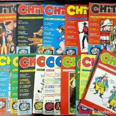 Cómics: CHITO 1 AL 19 (JUAN MARTÍ, 1974-1975) CON JESÚS BLASCO, FREIXAS, CARRILLO, ALEX RAYMOND.... Lote 169209104