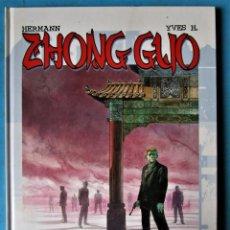 Cómics: ZHONG GUO - HERMANN - YVES H. - DOLMEN EDITORIAL - TAPA DURA. Lote 169439792