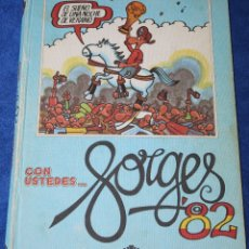 Cómics: CON USTEDES ... FORGES 82 - FORGES - UVE DISTRIBUCCIONES (1982). Lote 169708496