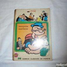 Cómics: POPEYE - DEMONIOS Y ESPINACAS - SEGAR - LUCCA - 1973 - 35 COMICS CLÁSICOS. Lote 169751388