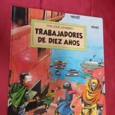 Cómics: TRABAJADORES DE DIEZ AÑOS. TINI-JOSE-SHABBIR. EDUCACIÓN SIN FRONTERAS 1993. Lote 170034032
