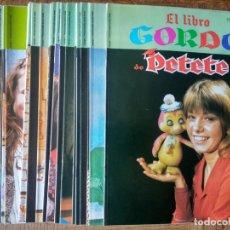 Cómics: EL LIBRO GORDO DE PETETE TOMO VERDE. COLECCION DEL Nº 1 AL 23. Lote 171587494