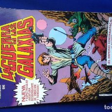 Cómics: COMIC LA GUERRA DE LAS GALAXIAS- STAR WARS 1979. Lote 171679058