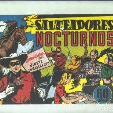 Cómics: LONE RANGER: FACSIMIL: EL LLANERO SOLITARIO: SALTEADORES NOCTURNOS. Lote 55608997