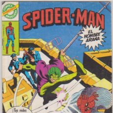 Cómics: SPIDERMAN. BRUGUERA 1980. Nº 34. Lote 171981563
