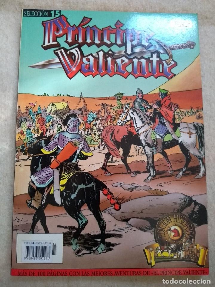 Cómics: Lote El Príncipe Valiente - 9 retapados con 36 fascículos en total - Foto 2 - 172276255