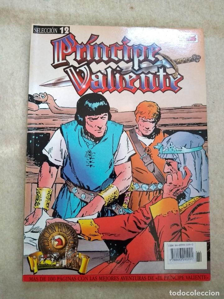 Cómics: Lote El Príncipe Valiente - 9 retapados con 36 fascículos en total - Foto 5 - 172276255
