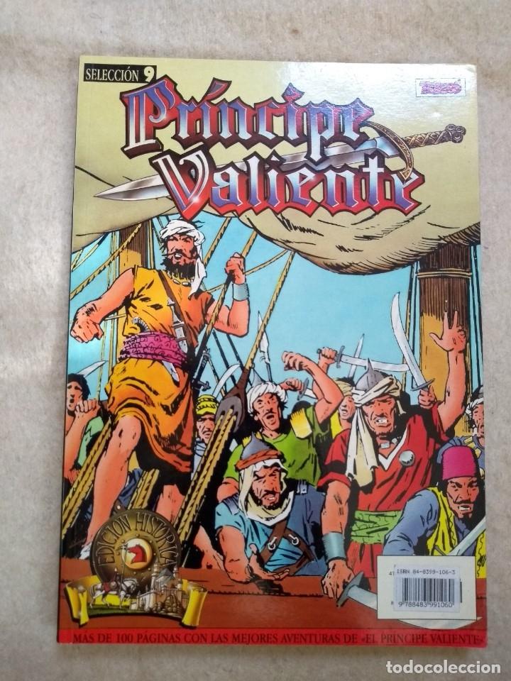 Cómics: Lote El Príncipe Valiente - 9 retapados con 36 fascículos en total - Foto 8 - 172276255