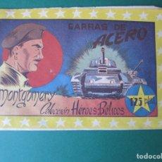 Cómics: HEROES BELICOS (1953, SIMBOLO) 6 · 19-I-1954 · MONTGOMERY. GARRAS DE ACERO. Lote 172499097