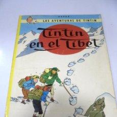 Cómics: LAS AVENTURAS DE TINTIN. TINTIN EN EL TIBET. EDITORIAL JUVENTUD. 1982. Lote 172989924