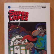 Cómics: SUPER LOPEZ / BIBLIOTECA EL MUNDO Nº 38. Lote 173017519