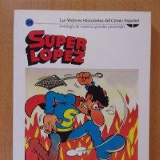 Cómics: SUPER LOPEZ / BIBLIOTECA EL MUNDO Nº 29. Lote 173017785