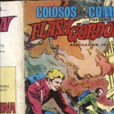 Cómics: COLOSOS DEL COMIC: FLASH GORDON NUMERO 37: EL PLANETA INEXPLORADO. Lote 195502498