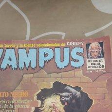 Cómics: VAMPUS Nº 36 IBERO MUNDIAL . Lote 173369222