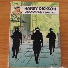 Cómics: HARRY DICKSON 2 ELS ESPECTRES BOTXINS, ZANON VANDERHAEGHE. JOVENTUT 1990 COMIC CATALA TAPA DURA. Lote 173508805