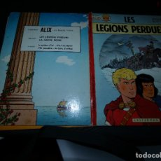 Cómics: ALIX LEGIONS PERDUES CASTERMAN 1965 ORIGINAL FRANCES TAPAS SUELTAS CORRECTO . Lote 173820933
