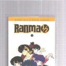 Cómics: RANMA 1/2 5. Lote 173894844