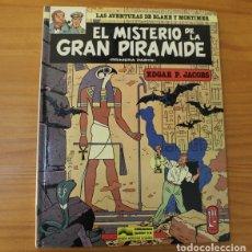 Cómics: BLAKE Y MORTIMER 1 EL MISTERIO DE LA GRAN PIRAMIDE, EDGAR P JACOBS. GRIJALBO JUNIOR 1983 TAPA DURA. Lote 175123772