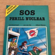 Cómics: SOS PERILL NUCLEAR. Lote 175248295