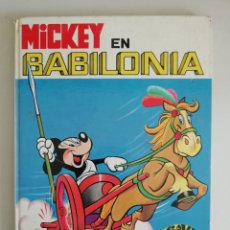 Cómics: MICKEY EN BABILONIA NUM.2. Lote 175275012