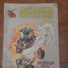 Cómics: COMIC EL MOTORISTA FANTASMA, N° 6 EDICIÓN SURCOS (1.981). Lote 175516377
